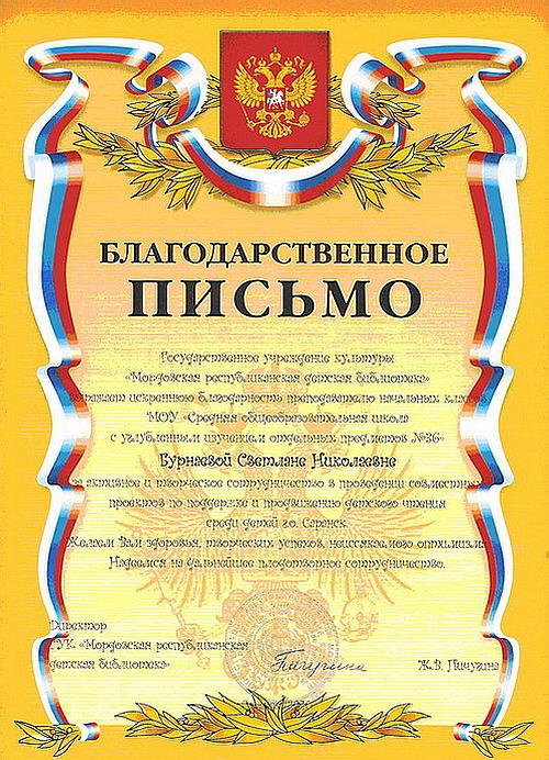 Программы двойных дипломов в самаре  Москва Программы двойных дипломов в самаре 2016